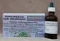 137 PRIKKELBARE BLAAS ; BLAAS ONDERSTEUNEND 50 ml.