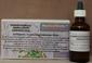 BAARMOEDERWAND-DOORBLOEDING; FYTOTHERAPIE 204 50 ml.